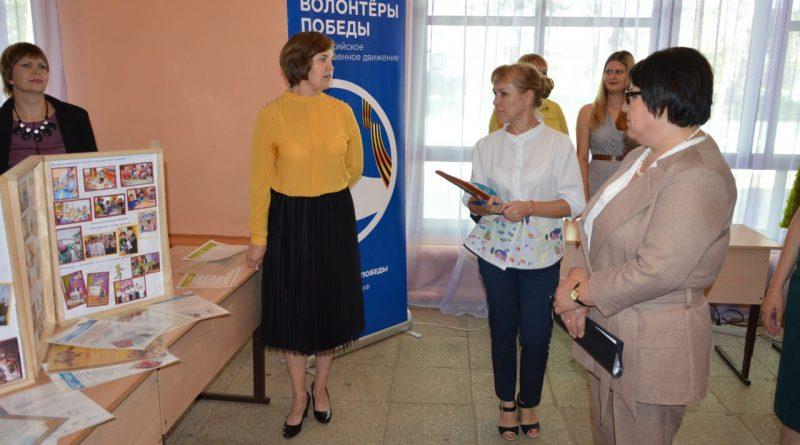 В Алатырском районе прошла августовская педагогическая конференция 3