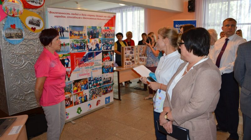 В Алатырском районе прошла августовская педагогическая конференция 4