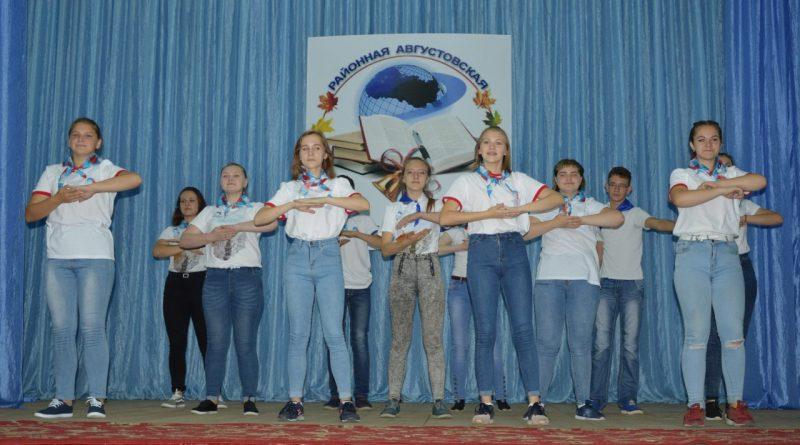 В Алатырском районе прошла августовская педагогическая конференция 5