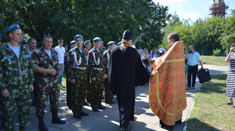 День воздушно-десантных войск отметили в Алатыре 16
