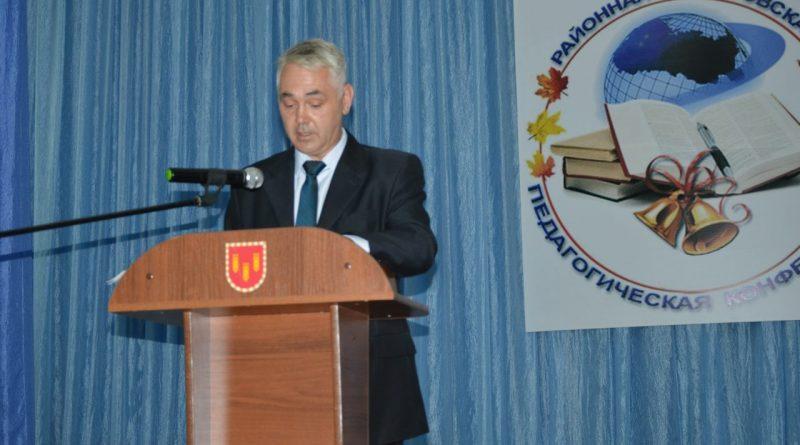 В Алатырском районе прошла августовская педагогическая конференция 8