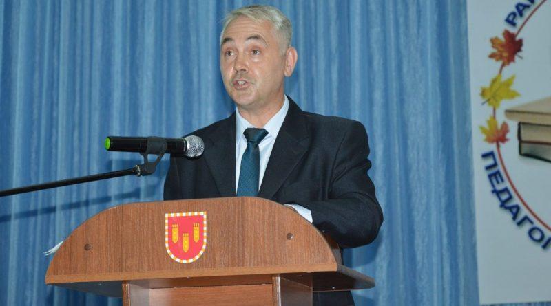 В Алатырском районе прошла августовская педагогическая конференция 9