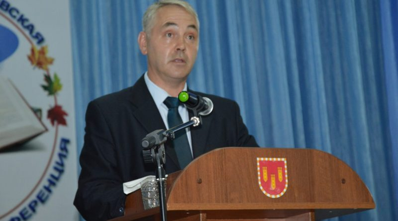 В Алатырском районе прошла августовская педагогическая конференция 10