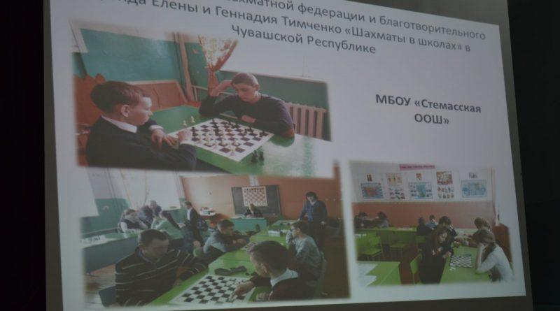 В Алатырском районе прошла августовская педагогическая конференция 15