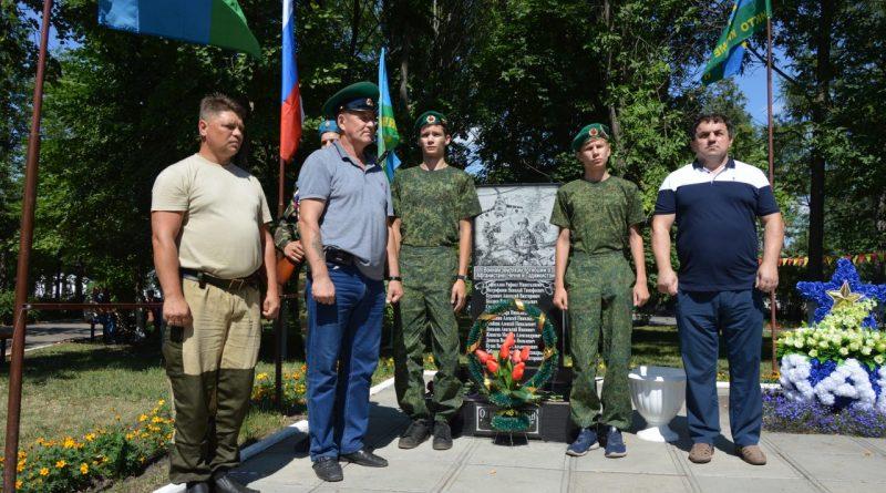 День воздушно-десантных войск отметили в Алатыре 18