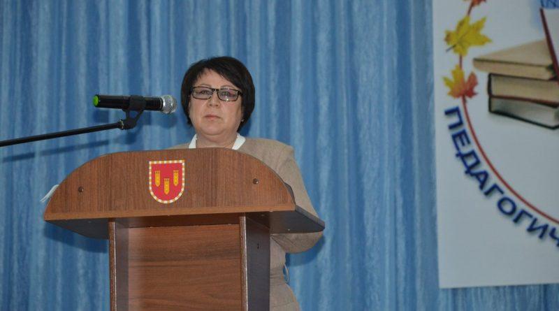В Алатырском районе прошла августовская педагогическая конференция 25