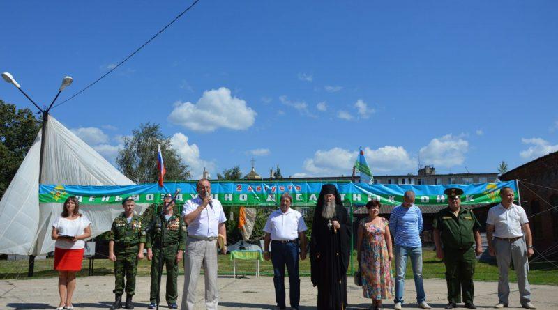День воздушно-десантных войск отметили в Алатыре 20