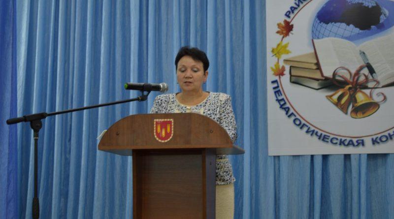В Алатырском районе прошла августовская педагогическая конференция 32
