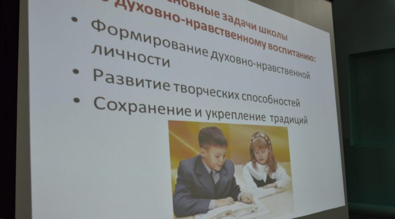 В Алатырском районе прошла августовская педагогическая конференция 34