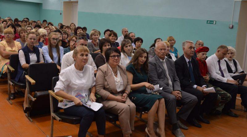 В Алатырском районе прошла августовская педагогическая конференция 35