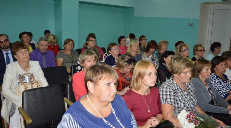 В Алатырском районе прошла августовская педагогическая конференция 36