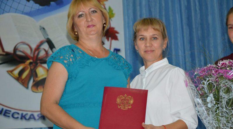 В Алатырском районе прошла августовская педагогическая конференция 41