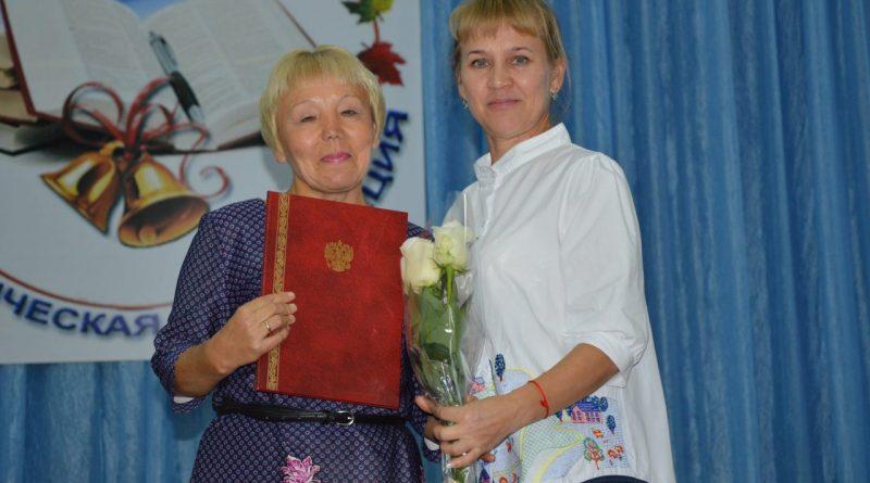 В Алатырском районе прошла августовская педагогическая конференция 42