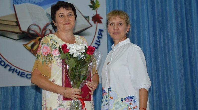 В Алатырском районе прошла августовская педагогическая конференция 43