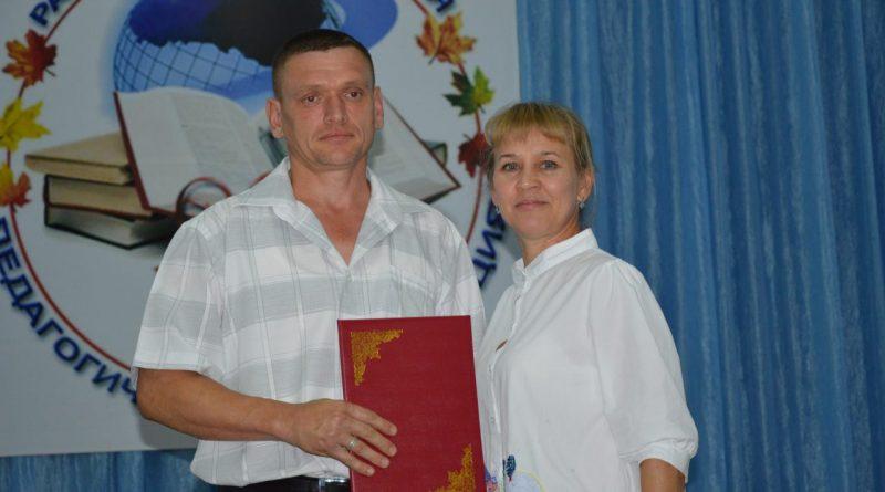 В Алатырском районе прошла августовская педагогическая конференция 44