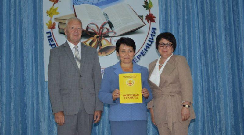 В Алатырском районе прошла августовская педагогическая конференция 46