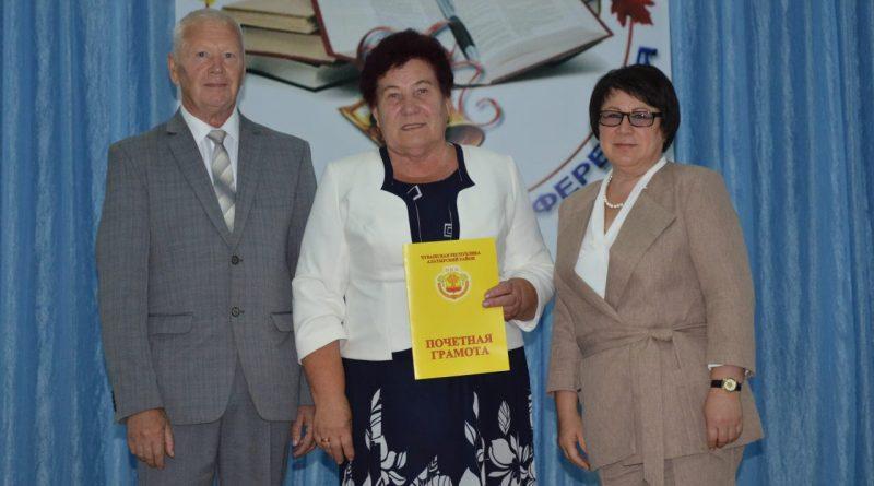 В Алатырском районе прошла августовская педагогическая конференция 47