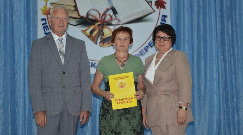 В Алатырском районе прошла августовская педагогическая конференция 48