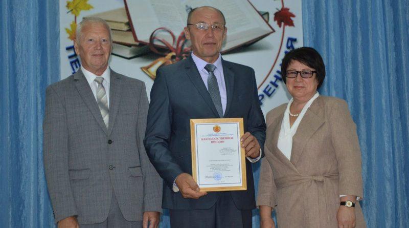 В Алатырском районе прошла августовская педагогическая конференция 49