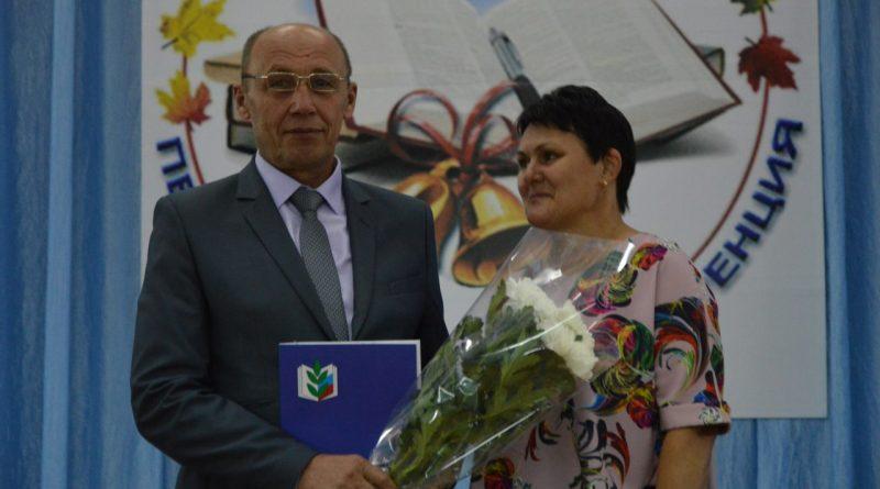 В Алатырском районе прошла августовская педагогическая конференция 54