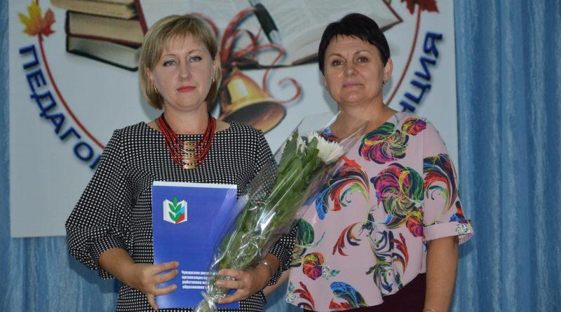 В Алатырском районе прошла августовская педагогическая конференция 55