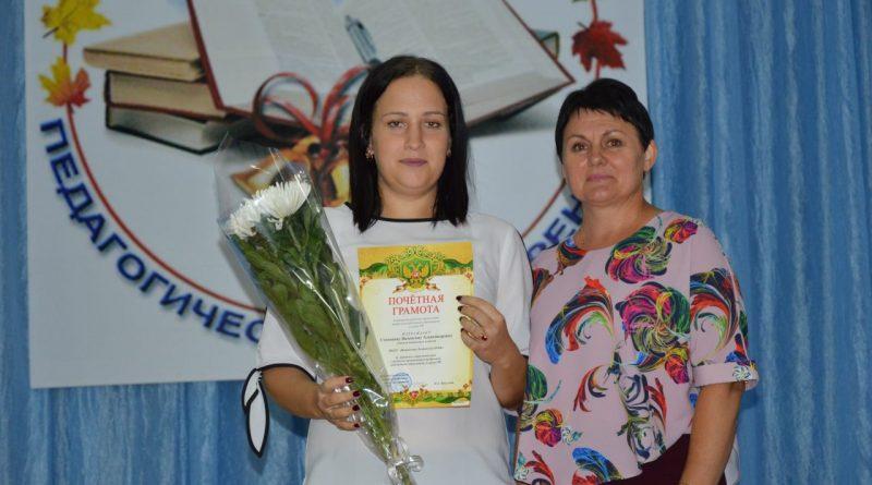 В Алатырском районе прошла августовская педагогическая конференция 56