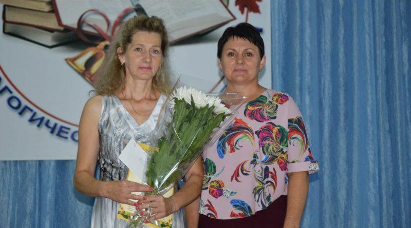 В Алатырском районе прошла августовская педагогическая конференция 57