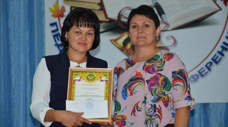 В Алатырском районе прошла августовская педагогическая конференция 58