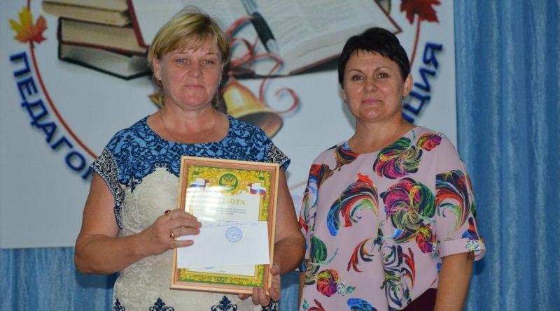 В Алатырском районе прошла августовская педагогическая конференция 59