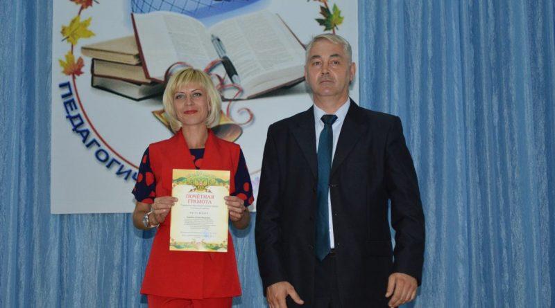 В Алатырском районе прошла августовская педагогическая конференция 61