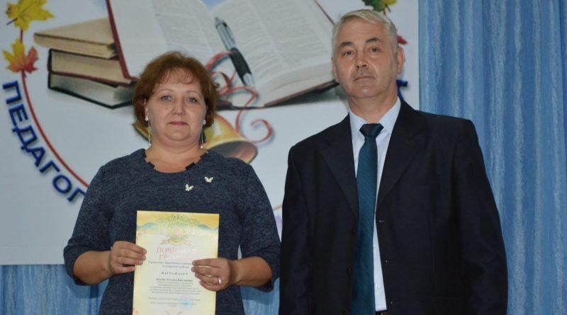 В Алатырском районе прошла августовская педагогическая конференция 62