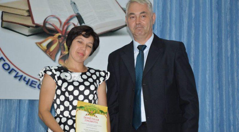 В Алатырском районе прошла августовская педагогическая конференция 63