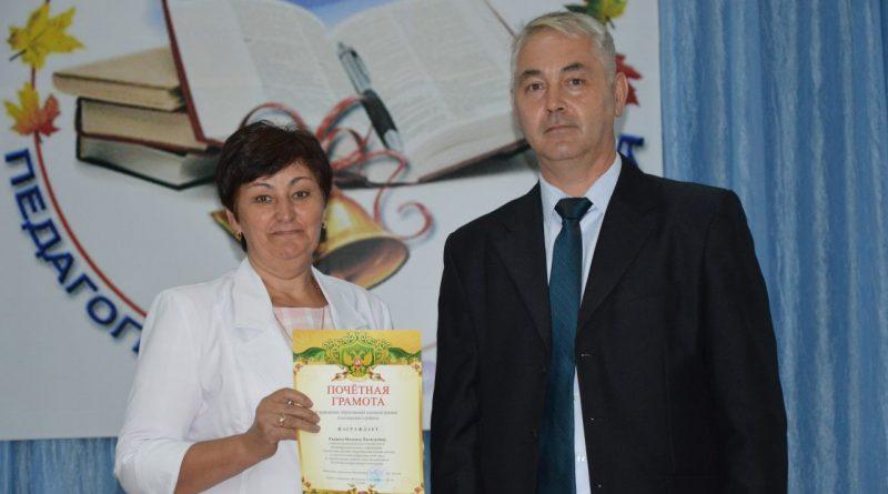 В Алатырском районе прошла августовская педагогическая конференция 65