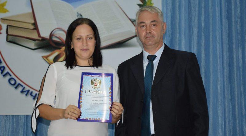 В Алатырском районе прошла августовская педагогическая конференция 66