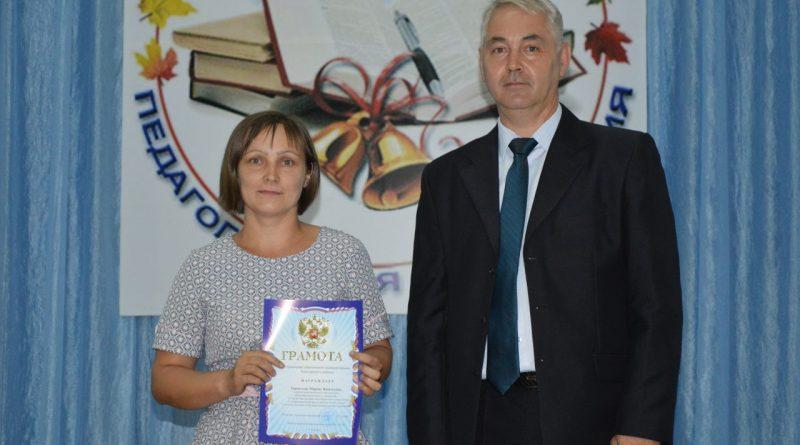 В Алатырском районе прошла августовская педагогическая конференция 67