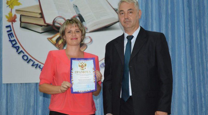 В Алатырском районе прошла августовская педагогическая конференция 68