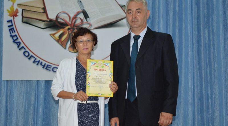 В Алатырском районе прошла августовская педагогическая конференция 69