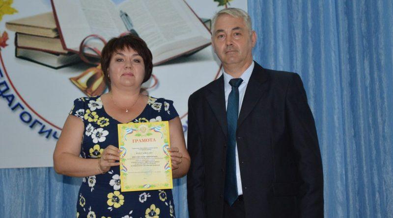 В Алатырском районе прошла августовская педагогическая конференция 70