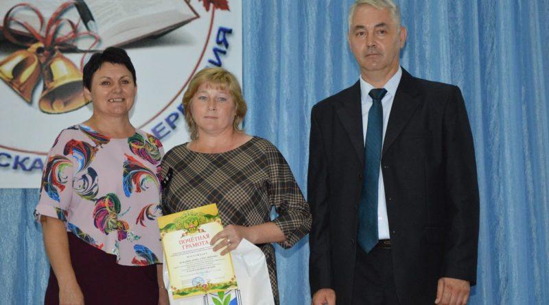 В Алатырском районе прошла августовская педагогическая конференция 72