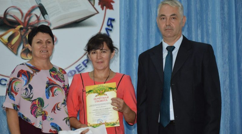 В Алатырском районе прошла августовская педагогическая конференция 73