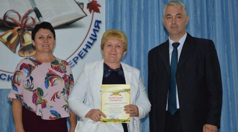 В Алатырском районе прошла августовская педагогическая конференция 74