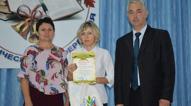 В Алатырском районе прошла августовская педагогическая конференция 75