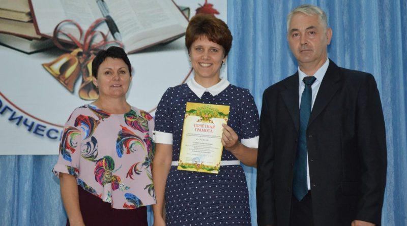 В Алатырском районе прошла августовская педагогическая конференция 76