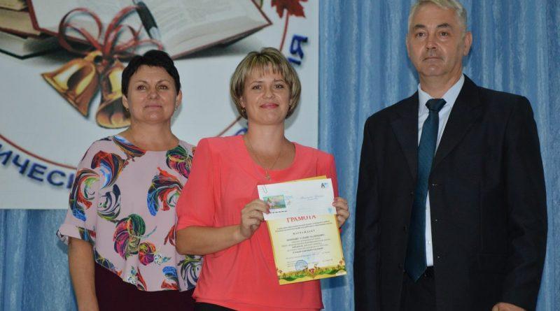 В Алатырском районе прошла августовская педагогическая конференция 77