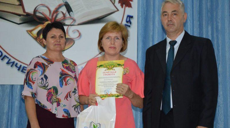 В Алатырском районе прошла августовская педагогическая конференция 78