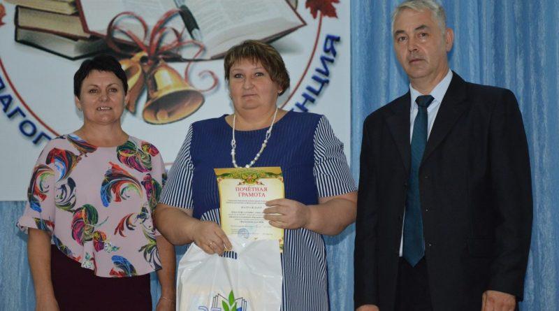 В Алатырском районе прошла августовская педагогическая конференция 79