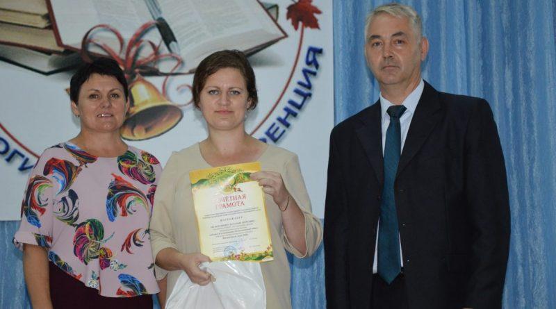 В Алатырском районе прошла августовская педагогическая конференция 80