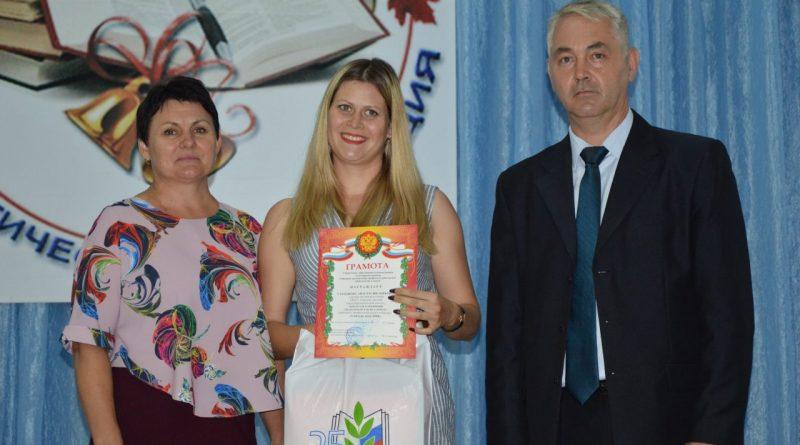 В Алатырском районе прошла августовская педагогическая конференция 82