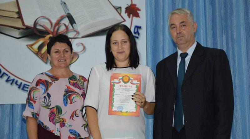 В Алатырском районе прошла августовская педагогическая конференция 83