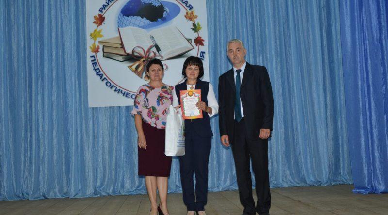 В Алатырском районе прошла августовская педагогическая конференция 84